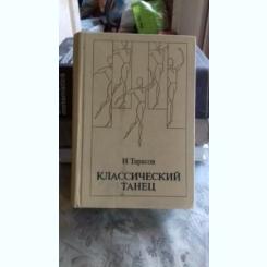 классический танец - H. Tapacob (Dans clasic)
