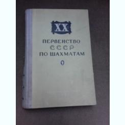 Al XX-lea Campionat de Sah al U.R.S.S.  (carte in limba rusa)