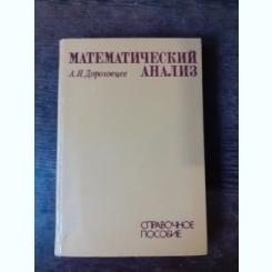 ANALIZA MATEMATICA - A. DOROGOVTEV  (CARTE IN LIMBA RUSA)