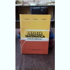 ANALIZA MATEMATICA (FUNCTII COMPLEXE) - P. HAMBURG