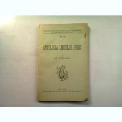 ANTOLOGIA LIRICILOR GRECI - ST. BEZDECHI