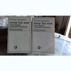 ARCA LUI NOE-NICOLAE MANOLESCU   2 VOLUME