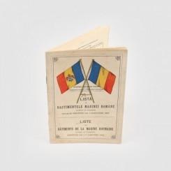 Bastimentele Marinei Române, 1906
