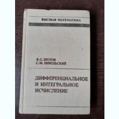 CALCULE INTEGRALE SI DIFERENTIALE - S. BUGROV  (CARTE IN LIMBA RUSA)