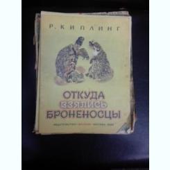 Carte pentru copii, in limba rusa (ОТКУДА ВЗЯЛИСЬ БРОНЕНОСЦЫ)