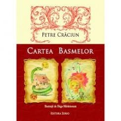 CARTEA BASMELOR - PETRE CRACIUN