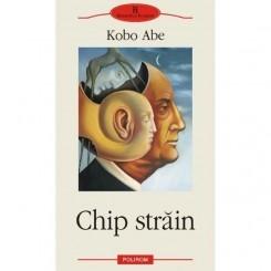 CHIP STRAIN - KOBO ABE