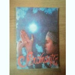 CHIROMANTIA , EDITURA ATLANTIS,PLOIESTI 1993