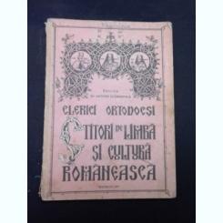 CLERICI ORTODOCSI, CTITORI DE LIMBA SI CULTURA ROMANEASCA - ANTONIE PLAMADEALA