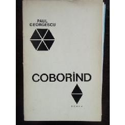 COBORIND - PAUL GEORGESCU