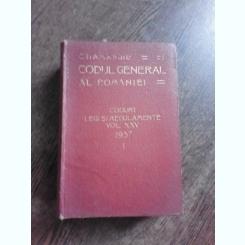 CODUL GENERAL AL ROMANIEI, VOL.XXV, 1937, I - C. HAMANGIU