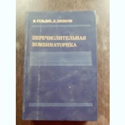 COMBINATII DE NUMERE - I. GULDEN  (CARTE IN LIMBA RUSA)
