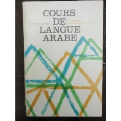 COURS DE LANGUE ARABE - ANDRE D'ALVERNY  (CURS DE LIMBA ARABA)