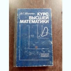 CURS DE  MATEMATICI SUPERIOARE - V.S. SIPACEV (CARTE IN LIMBA RUSA)