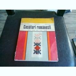 CUSATURI ROMANESTI - PAUL PETRESCU , ELENA SECOSAN, AURELIA DOAGA