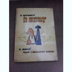 De la Aljehina la Spashog, partide de sah selectate si comentate - Svetozar Glogoric, Rudolf Maric  (carte in limba sarbo croata)