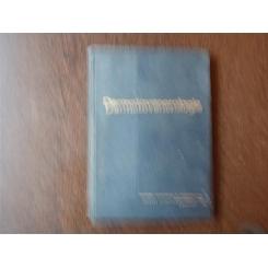 Dermatovenerologie , Conf. dr. I. Capusan , 1964