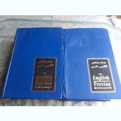 DICTIONAR ENGLEZ PERSAN - ABBAS ARYANPUR 2 VOLUME
