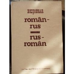 DICTIONAR ROMAN RUS RUS ROMAN - EUGEN NOVEANU