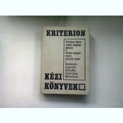 DICTIONAR TEHNIC ROMAN MAGHIAR GERMAN - KENZI  KONYVEK