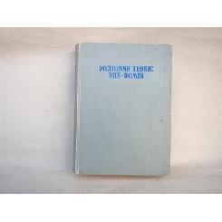 Dictionar tehnic Rus-Roman , Editura tehnica , 1956