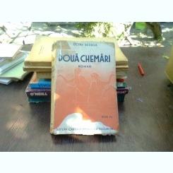 Doua Chemari , Octav Dessila  Vol.1