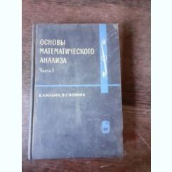 ELEMENTE DE ANALIZA MATEMATICA - V.A. ILIN  (TEXT IN LIMBA RUSA)