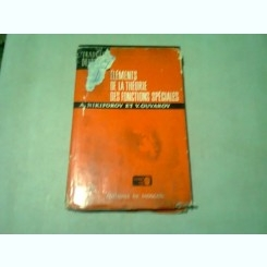 ELEMENTS DE LA THEORIE DES FONCTIONS SPECIALES - A. NIKIFOROV (TEXT IN LIMBA FRANCEZA)