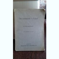 EMIL RIEGLER DINU - DAS RUMANISCHE VOLKSLIED   (CANTECUL ROMANESC)