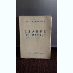 ESARFE DE MATASE - AL.T. STAMATIAD