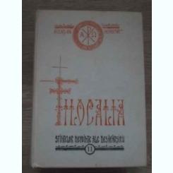 Filocalia. Vol XI (11) - Dumitru Staniloae