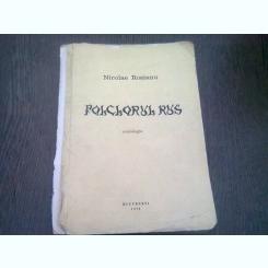 FOLCLORUL RUS - NICOLAE ROSIANU