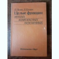 FUNCTII INTREGI - P. LELON  (TEXT IN LIMBA RUSA)