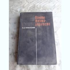 FUNDAMENTELE TERMOELASTICITATII - A.D. KOVALENKO  (CARTE IN LIMBA RUSA)