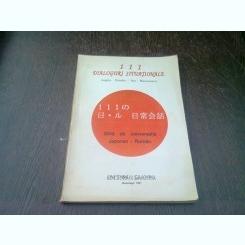 GHID DE CONVERSATIE JAPONEZ ROMAN - ANGELA HONDRU