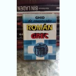 GHID DE CONVERSATIE ROMAN GREC - SOCRATIS COTOLULIS