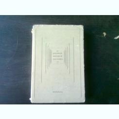 HIGHER ALGEBRA - A. KUROSH