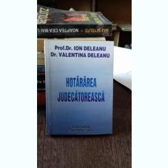 HOTARAREA JUDECATOREASCA - ION DELEANU