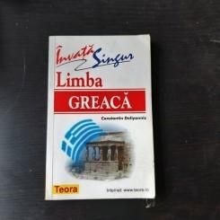 INVATA SINGUR LIMBA GREACA - CONSTANTIN DELIYANNIS
