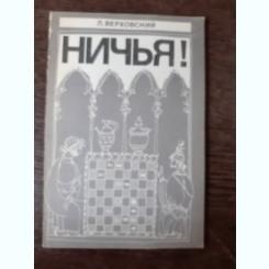 JOACA! - L. VERHOVSKI  (CARTE DE SAH, IN LIMBA RUSA)