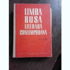 LIMBA RUSA LITERARA CONTEMPORANA - N. MANGUL