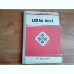 LIMBA RUSA-MANUAL PENTRU ANUL I DE STUDIU- SONIA AVERBUCH-METCH- LIDIA INESCU