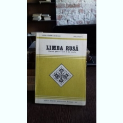 LIMBA RUSA. MANUAL PENTRU ANUL II DE STUDIU - SONIA AVERBUCH METCH