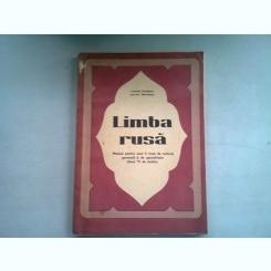 LIMBA RUSA. MANUAL PENTRU ANUL II LICEE DE CULTURA - LEONIDA CRISTESCU