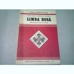 LIMBA RUSA. MANUAL PENTRU ANUL IV DE STUDIU - CORNELIA DUMITRIU