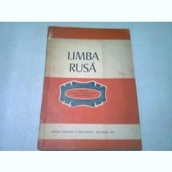 LIMBA RUSA. MANUAL PENTRU CLASA A IV-A (CLASE SPECIALE) - MARGARETA POPESCU