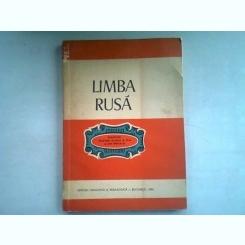 LIMBA RUSA MANUAL PENTRU CLASA A IV-A (CLASE SPECIALE)