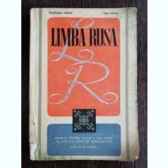LIMBA RUSA- NINA POPAN/ECATERINA FODOR