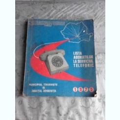 LISTA ABONATILOR LA SERVICIUL TELEFONIC , MUNICIPIUL TIRGOVISTE SI JUDETUL DIMBOVITA, 1975