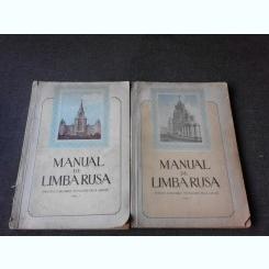 MANUAL DE LIMBA RUSA PENTRU CURSURILE POPULARE DE LA ORASE, CICLUL I+II  2 VOLUME